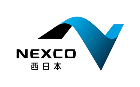 西日本高速道路株式会社